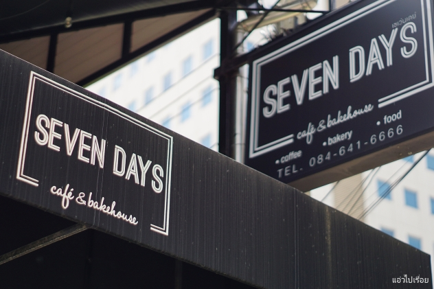 sevenday cafe