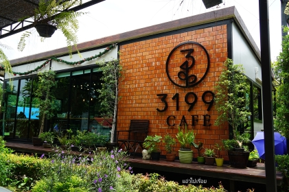 3199 cafe