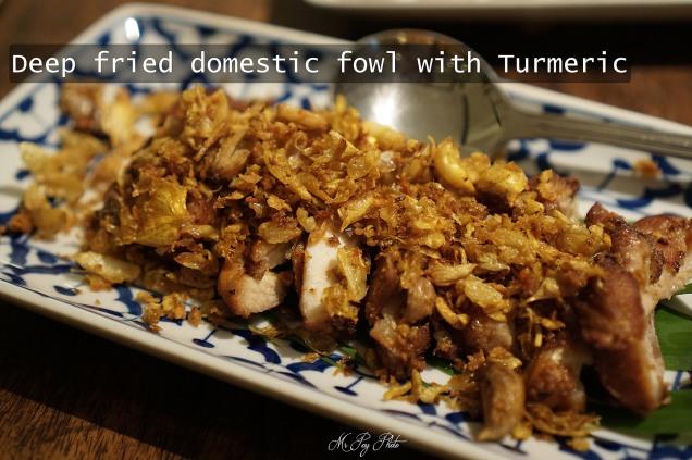 ์Na Chalong อาหารใต้